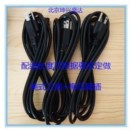 热销北京坤兴盛达3UTJ2+3GTJG美式三插带梅花尾插