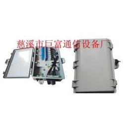光纤配线箱 光纤楼道箱 光纤分线箱 塑料分线箱