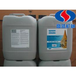 阿特拉斯专用油  2901052200 原厂正品缩略图