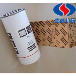 阿特拉斯 油过滤器 原厂正品 进口玻璃纤维