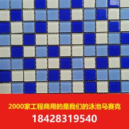 蓝色马赛克 天艺马赛克累计出现在千万家庭的蓝色马赛克
