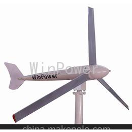 厂家直销 小型风力发电机 风力发电机组400W 风光互补小型发电机
