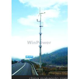 厂家直销供应 风光互补 高速公路 监控独立供电系统