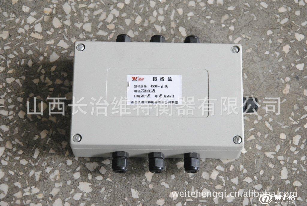 jxh 系列接线盒