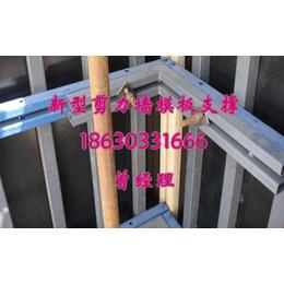 湖南建筑验收标准方钢加固剪力墙模板支撑合格