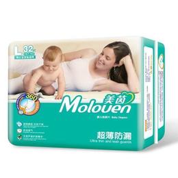 厂家直批 美茵 尿不湿 超薄防漏纸尿片 婴儿纸尿片