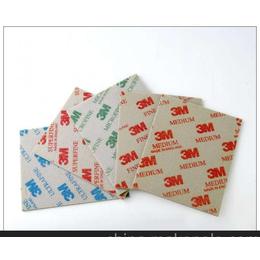 3M背绒海绵砂纸 原装正品3M海绵砂纸 手机壳打磨抛光海绵砂纸