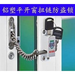 推拉窗 平开窗 塑钢门窗 铝合金窗 防盗锁 防护锁