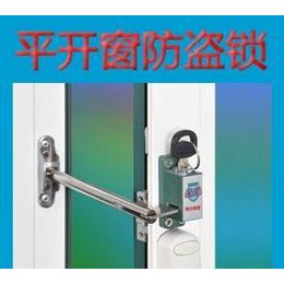 窗盾牌移窗锁/铝合金塑钢窗锁/防盗锁/防护锁