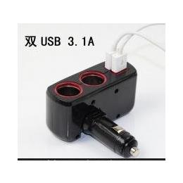 车载点烟器一分二充电器<em>无线</em>双USB车充<em>手机充电器</em>3.1A舜威SD-1918