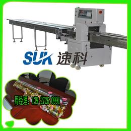 PVC塑料水管包装机圆管套袋机管件自动打包装机SK250XD
