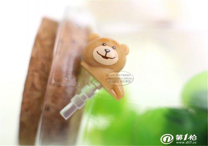 小熊猫懒猪防尘塞通用耳机孔韩国可爱趴卡通手机三星