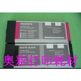 爱普生/EPSON 9600兼容墨盒 墨盒带水性墨水