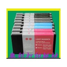 供应EPSON/爱普生7880爱普生7800兼容墨盒