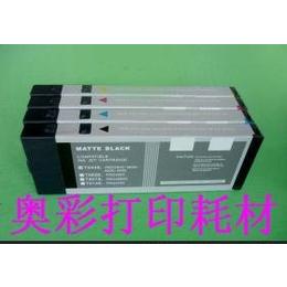 供应EPSON/爱普生4400一次性兼容墨盒