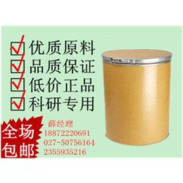 羟基脲厂家自产 种类齐全 上海北京 南箭牌