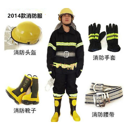 2014款消防员灭火防护服 微型消防站装备