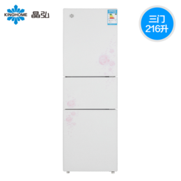 Kinghome晶弘三门式电冰箱家用节能静音 花韵白