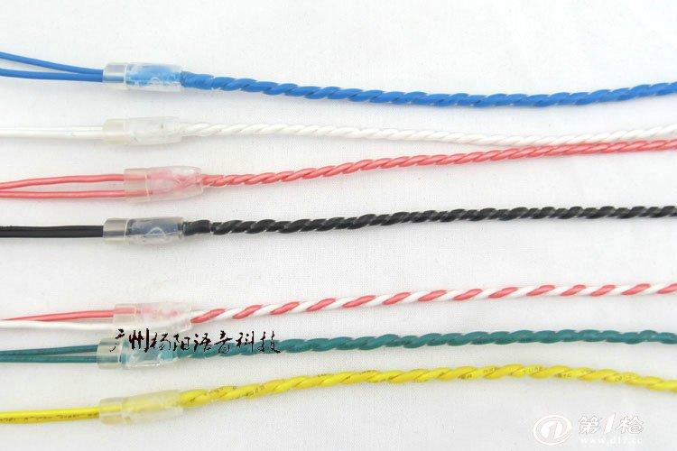 电缆 接线 线 750_500