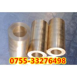 C93700 铜合金