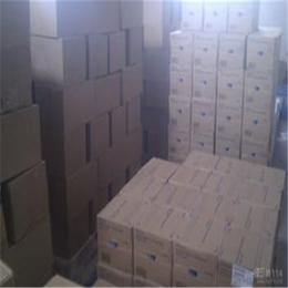 盛辉为您提供****的货物包装