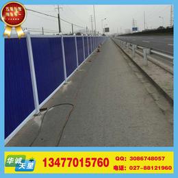 襄阳工地围挡丨十堰PVC围挡围挡丨荆州建筑围挡