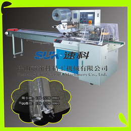 收银纸自动包装机热敏收银纸分装机纸品套袋机350