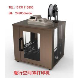 衡水3d打印机工艺品3d打印设计制作 缩略图