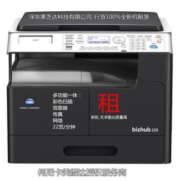 深圳低速复合机租赁-深圳复印机租赁-硒鼓载体墨盒耗材供应