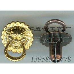 供应金属狮头扣件 酒盒类五金配件 酒盒类装饰扣