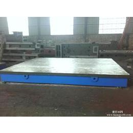 铸铁平板   铸铁平台     专业生产商