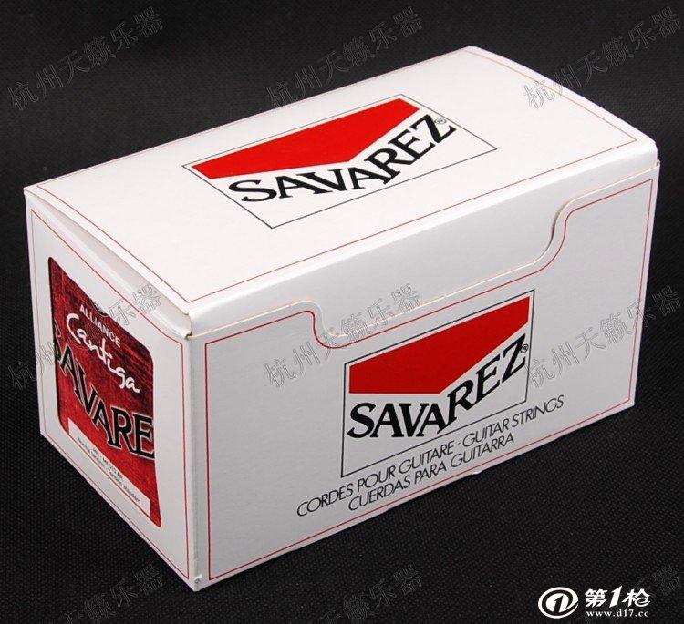 包装 包装设计 设计 750_685
