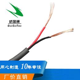2芯各种大小高柔性设备拖链电缆专业品牌