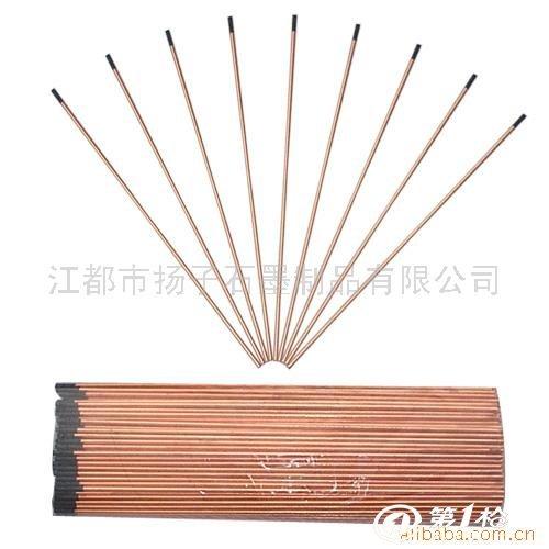 v镀铜镀铜圆形碳棒(图)热缩管标示图片