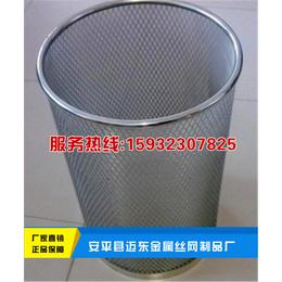 广州回风口过滤网 饮用水过滤网 200目精密过滤筒