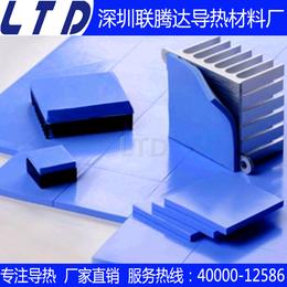 厂家供应导热硅胶片_散热硅胶片