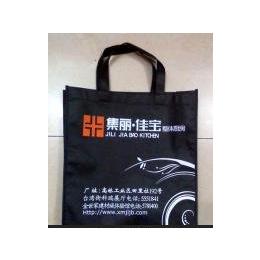 湖南环保袋订做 订做高品质湖南环保袋