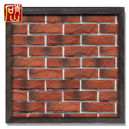 青山石红砖客厅电视背景墙砖9001
