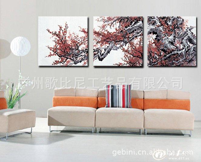 客厅装饰树木装饰画