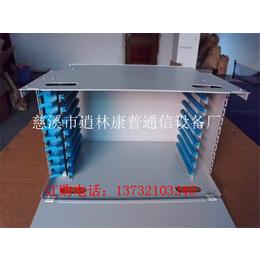 96芯机架式ODF光纤配线箱19英寸ODF分线箱