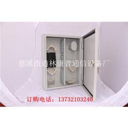 72芯室外防水光纤楼道箱壁挂式光缆分线箱