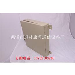 24芯室外防水壁挂式光纤分纤箱光缆分线箱