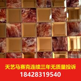 重庆玻璃马赛克 天艺马赛克专注重庆玻璃马赛克批发八年
