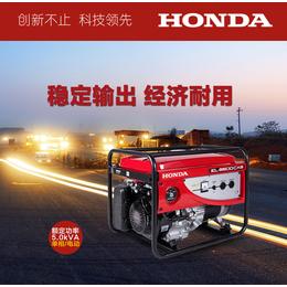 供应5KW闽东本田EL6500CXS电启动汽油发电机
