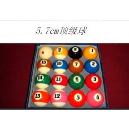 2.5cm--5.7cm英美式球桌球