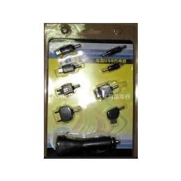 供应多功能充电器 <em>手机充电器</em> 车载充电器 <em>迷你</em>车充