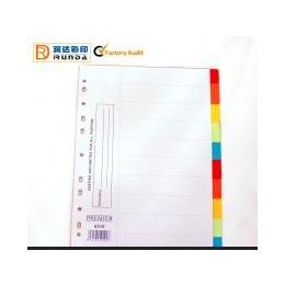 彩色隔页纸(ID008)