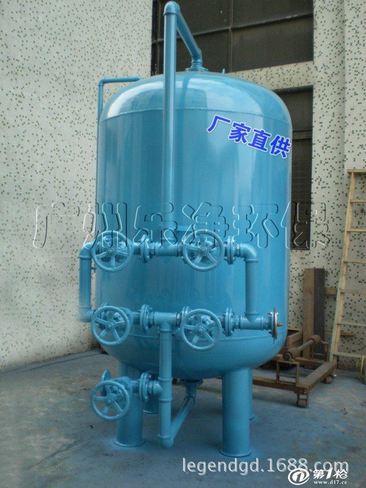 软化前处理器 砂滤器 碳滤器 过滤塔 预处理设备 砂滤