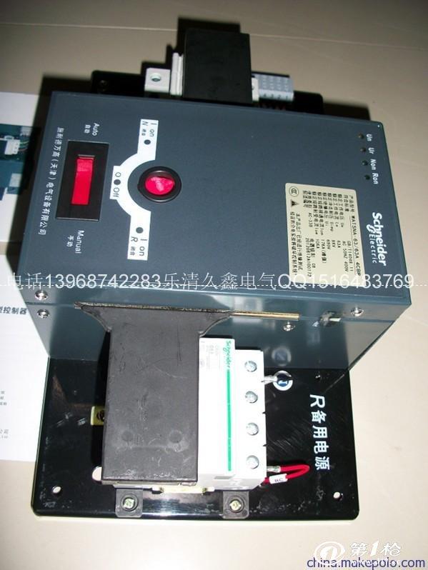 """此类电源切换系统产品的触头系统采用""""单刀双掷""""设计,为统一设计制造"""