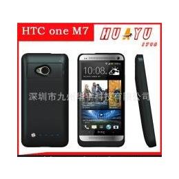底价热卖 <em>HTC</em> ONE M7背夹电池 <em>HTC</em>系列<em>手机充电器</em> 手机背夹电池
